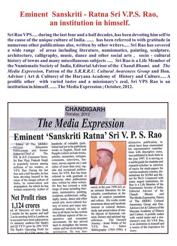 Eminent  Sanskriti - Ratna Sri V.P.S. Rao