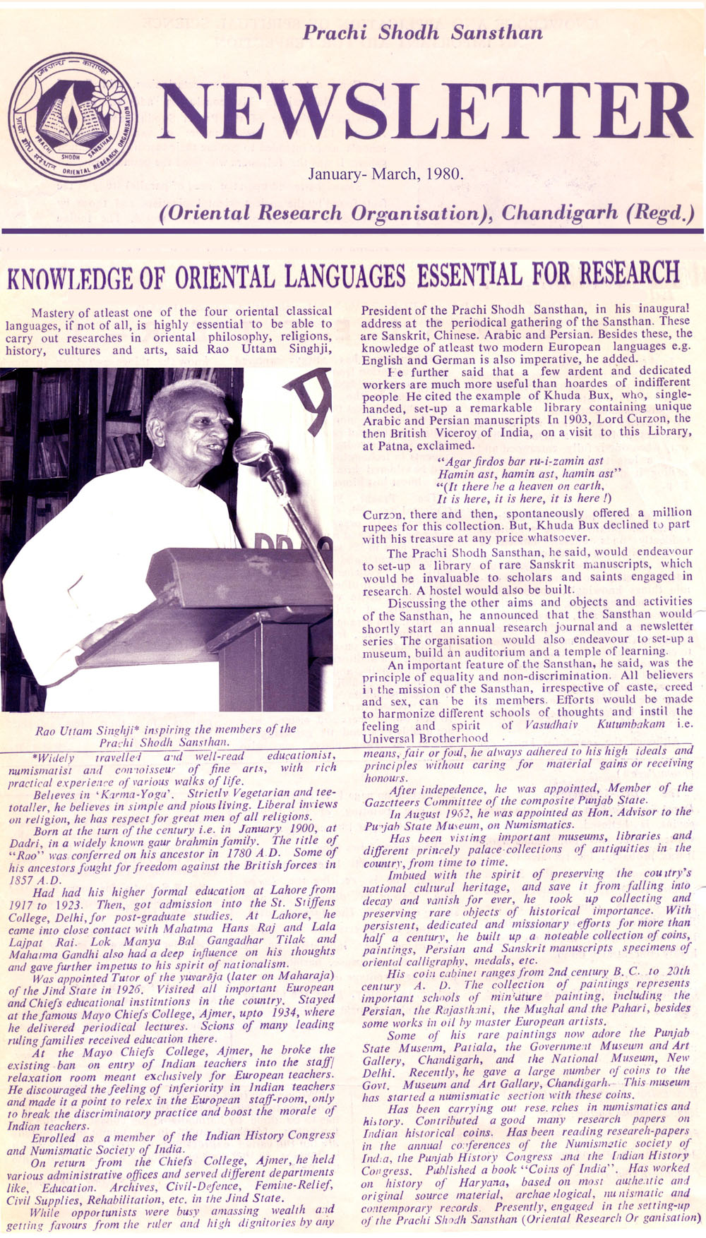 Presidential Address by Rajguruji-2copy