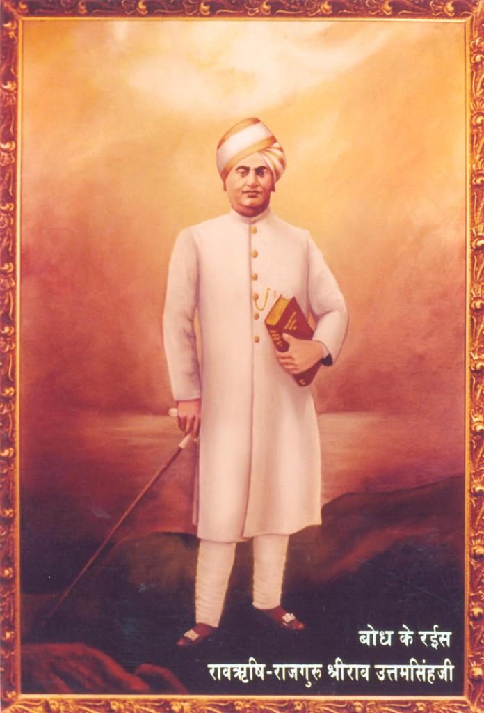 Mahakavya Bodh Ke Raees On Raosri Uttamsinghji Of