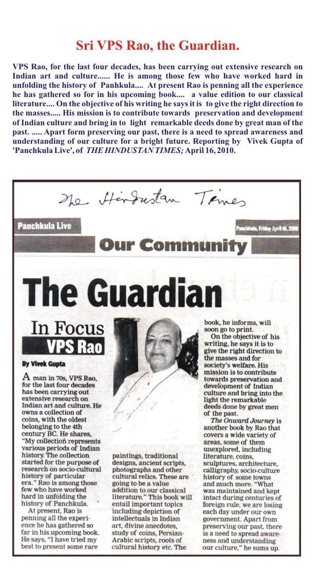 Sri VPS Rao, the Guardian