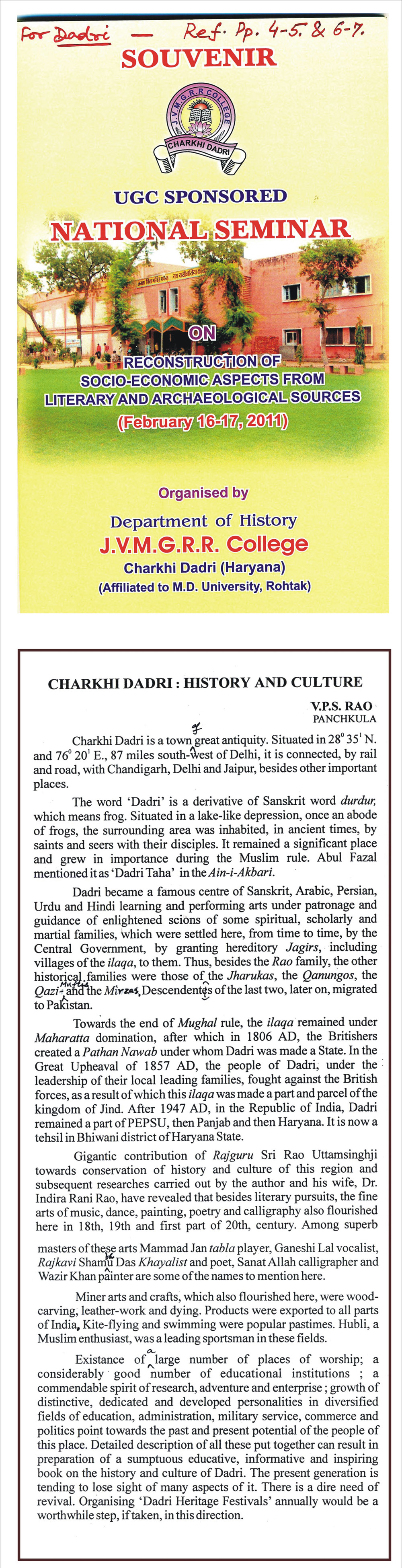 Charkhi Dadri History & Culture by Sri VPS Raoa