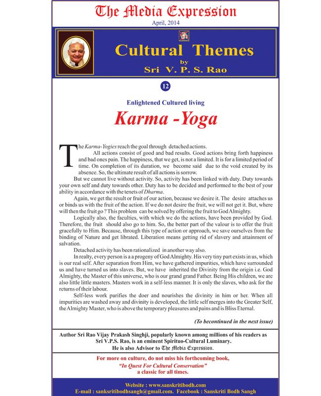 Cultural Themes By Sri VPS Rao 12 Karma Yoga